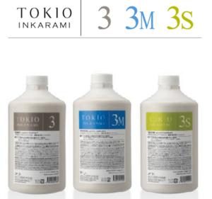 tokioトリートメント【3】