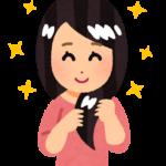TOKIOトリートメントホームケアIEシリーズ口コミ