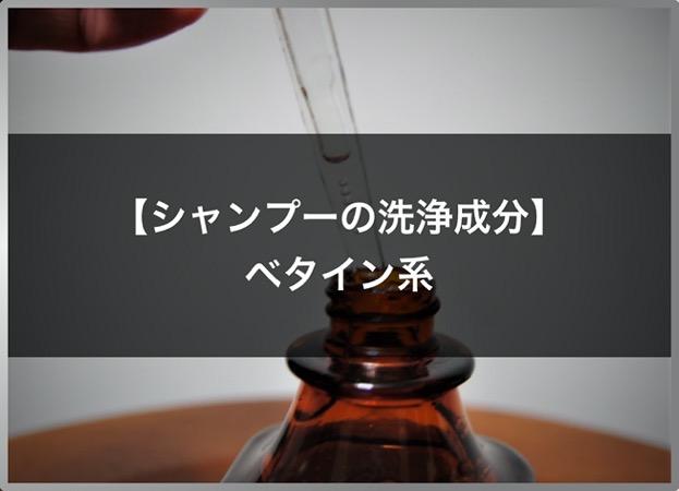 200710 シャンプー 髪質改善 ImagePhoato 033