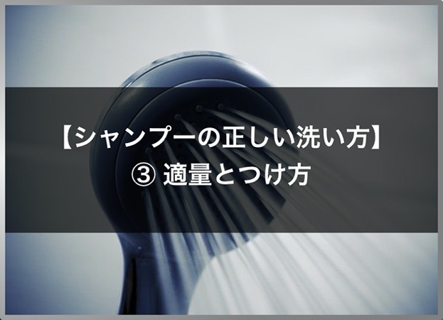 200710 シャンプー 髪質改善 ImagePhoato 103