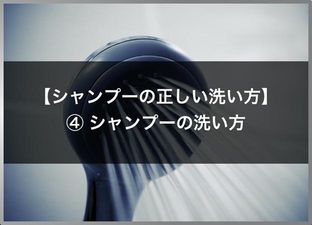200710 シャンプー 髪質改善 ImagePhoato 104