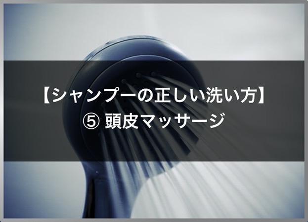 200710 シャンプー 髪質改善 ImagePhoato 105