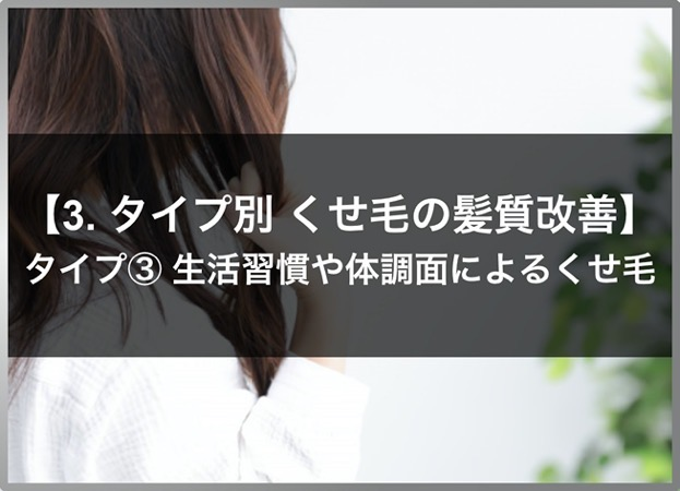 200802 ideal kusege kamisitukaizen image photo 03 3