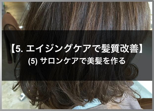 200802 ideal kusege kamisitukaizen image photo 05 5