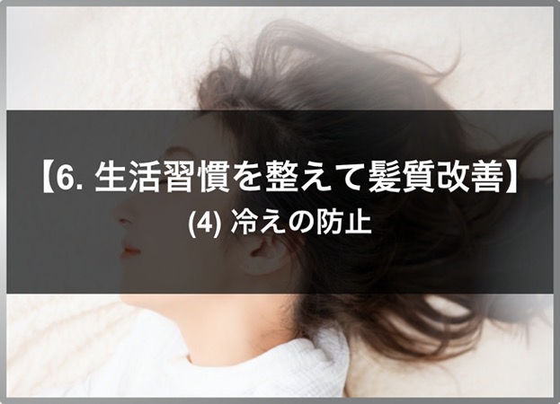 200802 ideal kusege kamisitukaizen image photo 06 4
