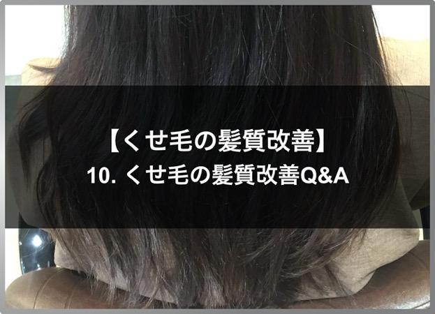 200802 ideal kusege kamisitukaizen image photo 10 0