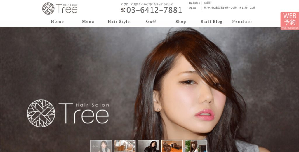 Hair Salon Tree