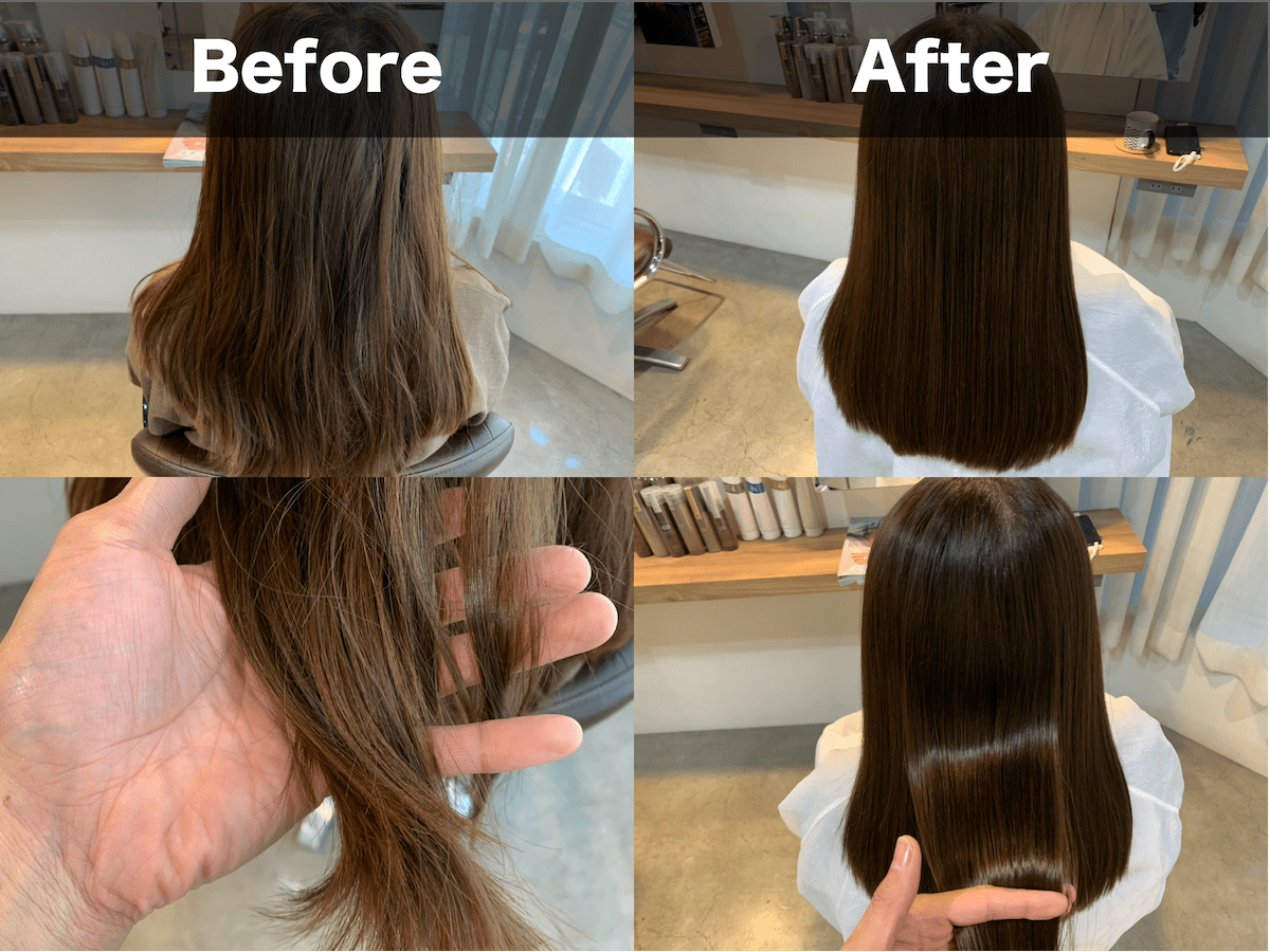 tokioハイパーインカラミ before&after