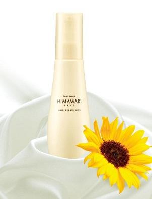 Kurashie himawari treatment hair repair milk
